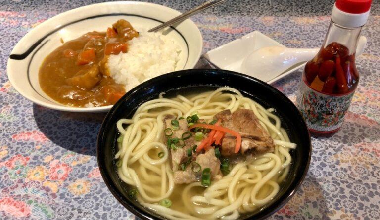 Miyakojima Cuisine Lucky