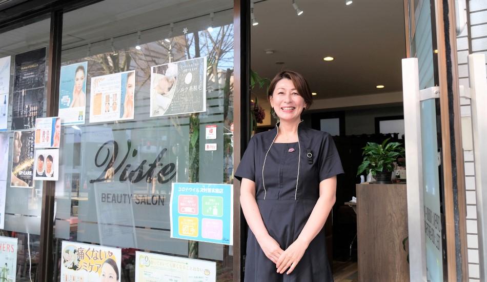 Beauty Salon Viste