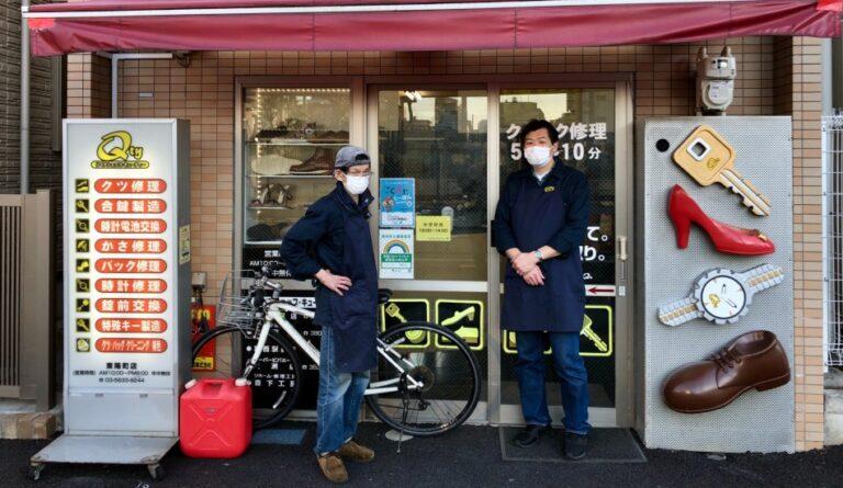 Repair Shop Qty Toyocho Ten