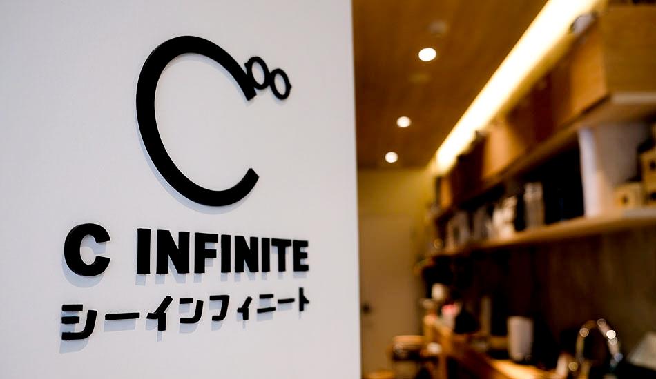 C∞シーインフィニート清澄白河店
