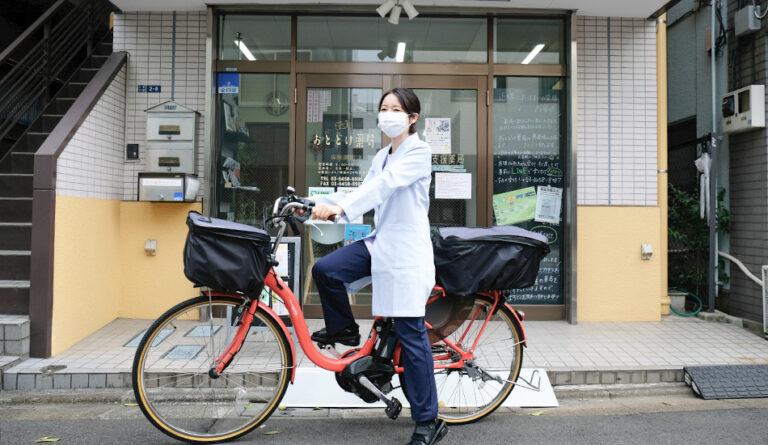 Otodoke Yakkyoku
