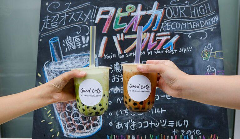 Good Eats by CITY ICE CREAM & COFFEE