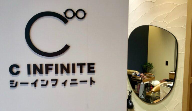 C∞ C INFINITE Kiyosumi-shirakawa